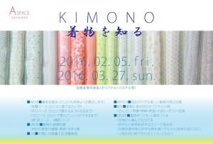 """exhibition """"KIMONO"""