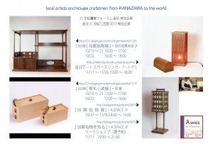 2017_07takagamine_omote_2.jpg